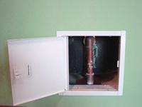 Harbor vista plumbing ideas for Bathroom access panel ideas